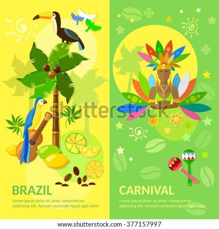 Brazil banners Brazilian Carnival Brazilian culture vector illustration - stock vector