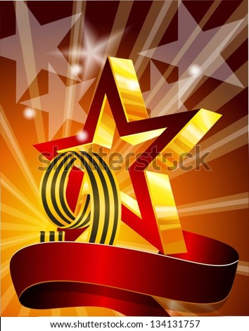 Bright Star on May 9 with a ribbon - stock vector