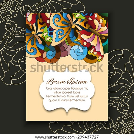 Bright template for design invitations and greeting cards. Hand drawn elements of vintage patterns. Vector illustration. - stock vector