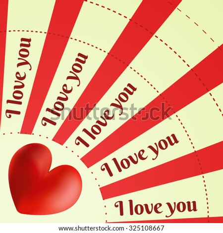 """Bright vector retro postcard to the Valentine's day with heart, from which rays with the inscription """"I love you"""" like heart shouts it from the rooftops. All isolated. - stock vector"""