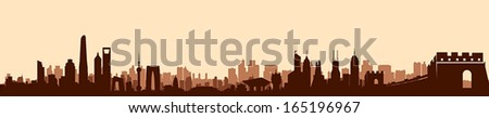 Brown Great China Building Skyline - stock vector