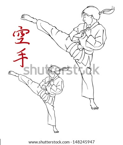 Brush painting style illustration of girl doing karate kick wearing ghee. Included is kanji script for the word karate. Included is reduced size art with heavier lines for small size reproduction.  - stock vector