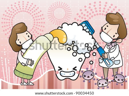 Brushing Tooth - stock vector
