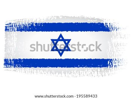 brushstroke flag Israel - stock vector