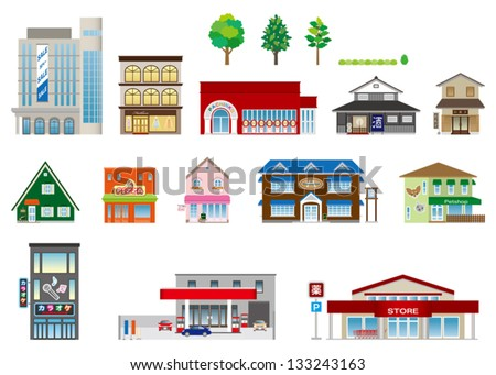 Building / shop/ Business - stock vector