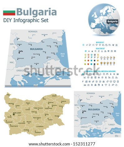 Bulgaria maps with markers - stock vector