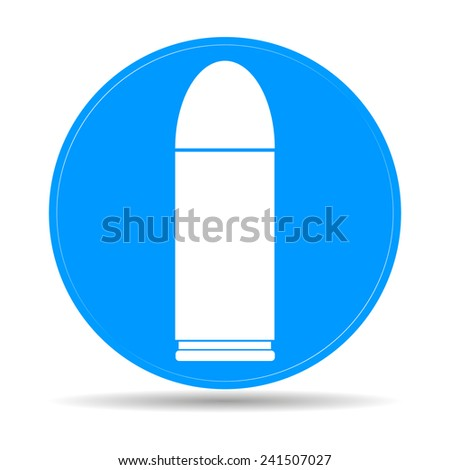 bullet icon, isolated, black on the white background. Vector - stock vector