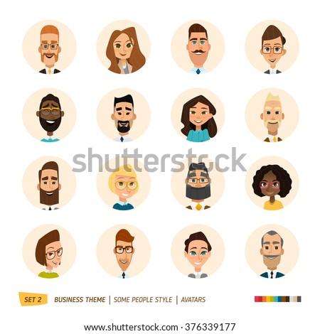 Business avatars set  - stock vector