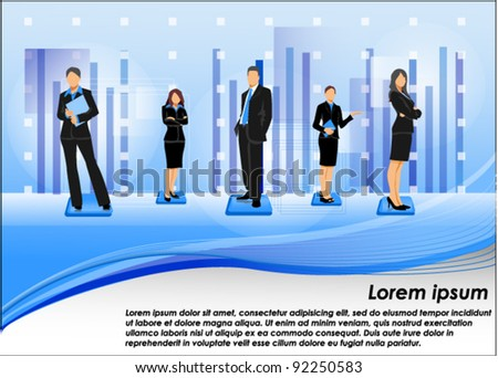 business people background, vector - stock vector