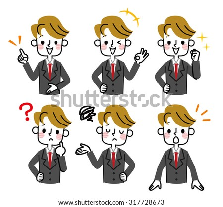 Businessman expression - stock vector