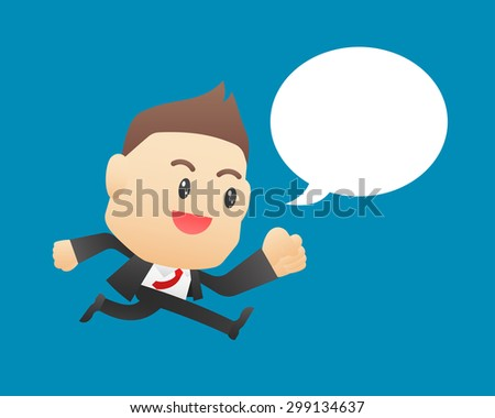 Businessman single pose (running) - vector illustration, EPS10 - stock vector