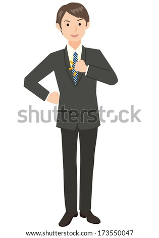 Businessman with a confident - stock vector