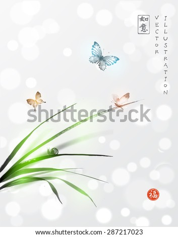 """Butterflies and little snail on leaves on grass hand drawn in traditional Japanese painting style sumie. Composition on glowing background. Contains hieroglyphs """"harmony"""", """"health"""", """"well-being"""" - stock vector"""