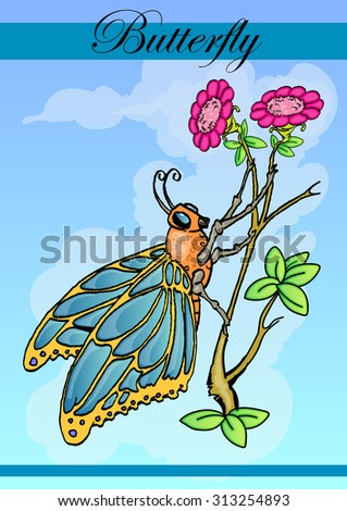 Butterfly on branch of flower hand draw illustration  - stock vector