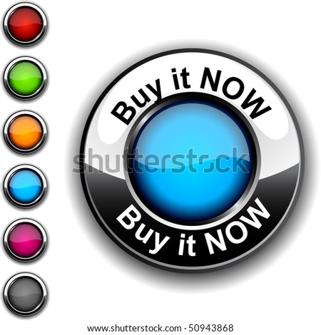 Buy it now realistic button. Vector. - stock vector
