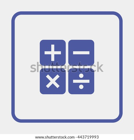 Calculator icon from Business. - stock vector