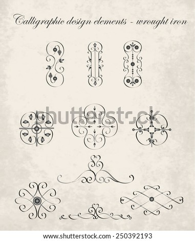 Calligraphic design elements-wrought iron - stock vector