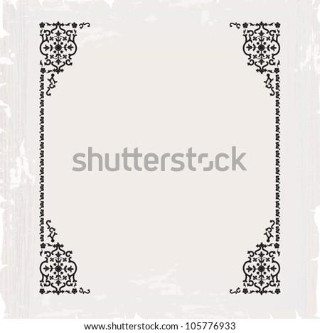 calligraphic ornate vintage frame border decorative design - stock vector