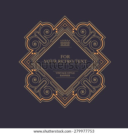 calligraphic rhombus frame from lines pattern. Royal monogram luxury style - stock vector