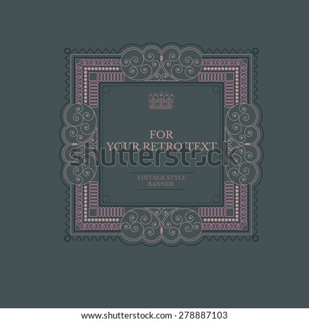 calligraphic square frame from lines pattern. Royal monogram luxury style - stock vector