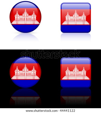 cambodia Flag Buttons on White and Black Background Original Vector Illustration AI8 Compatible - stock vector