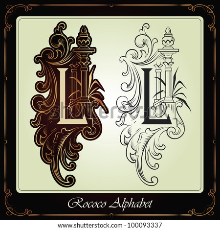 capitals and initials in the rococo style hand-made on the basis of ancient manuscripts - stock vector