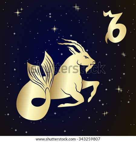 Capricorn  zodiac sign in oval frame, vector Illustration. Contour icon. - stock vector