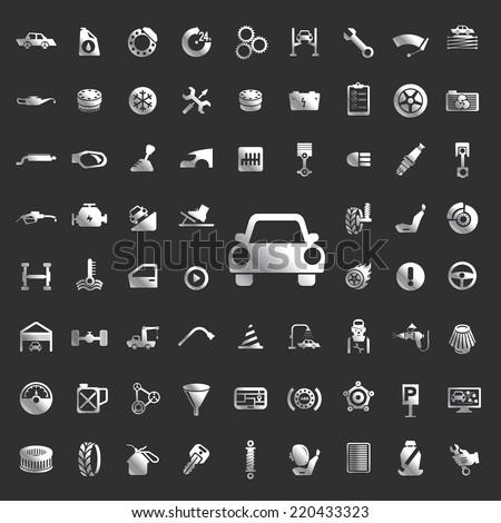 Car auto service icons set.Silver material - stock vector