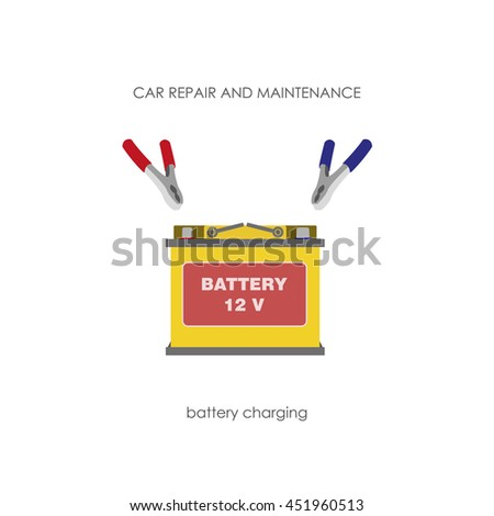 Car battery with terminals on a white background. Yellow accumulator. Vector illustration - stock vector