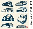 Car collection. Drawing set 5. - stock vector