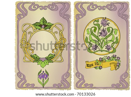Card Art Nouveau with a place - stock vector