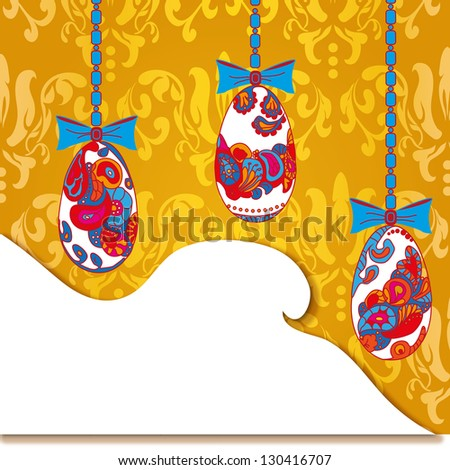 Card for the holiday Easter. Lovely beautiful eggs on a chain with a bow on a background baroque - stock vector