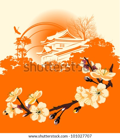 card with a flower sakura and Japanese houses - stock vector