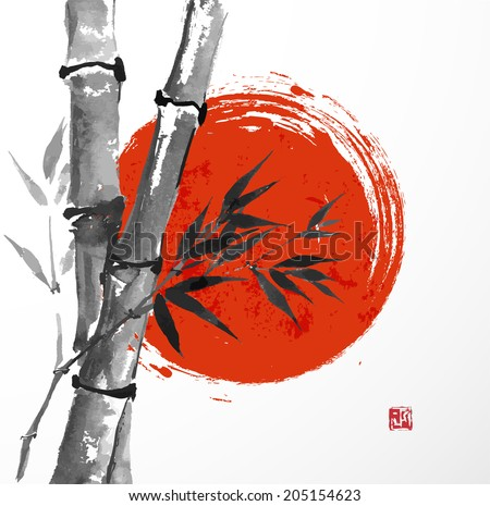 Card with bamboo and big red sun in sumi-e style. Hand-drawn with ink. Vector illustration. Traditional Japanese painting. bamboo-japan - stock vector