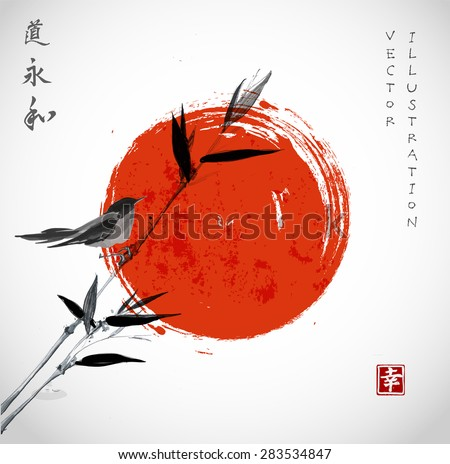 """Card with bamboo, bird and big red sun in sumi-e style. Hand-drawn with ink. Vector illustration. Traditional Japanese painting. Image contains hieroglyphs """"happiness"""", """"way"""", """"eternity"""", """"harmony"""".  - stock vector"""