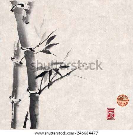 Card with bamboo in sumi-e style on vintage rice paper background, decorated with stylized stamps. Hand-drawn with ink. Vector illustration. - stock vector