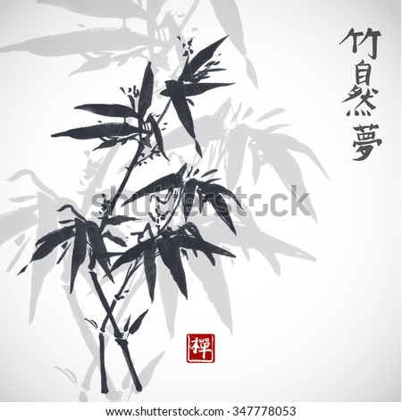 Card with bamboo on white background. Traditional Japanese ink painting sumi-e. Contains signs - bamboo, nature, dream, zen.  - stock vector
