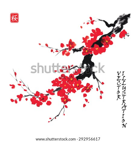 "Card with blossoming oriental cherry branch in traditional japanese sumi-e style. Hieroglyph ""sakura"". - stock vector"
