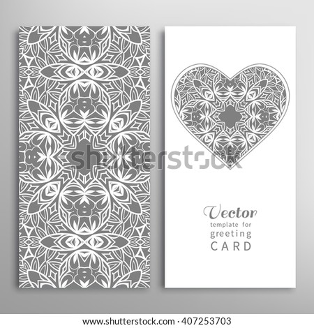 Cards or Invitations with ornate heart and seamless floral lace pattern with repeating texture. Vector template for Wedding, Bridal, Valentine's day, greeting cards or Birthday Invitations.  - stock vector