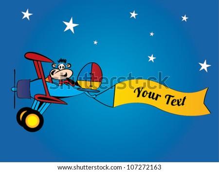 Cartoon airplane pulling banner - stock vector