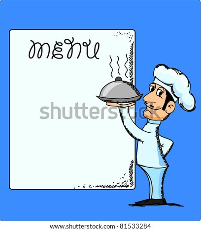 cartoon chef - stock vector