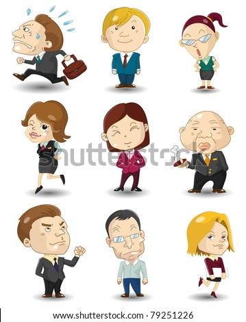cartoon office workers icon - stock vector