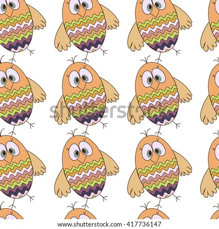 Cartoon owl seamless pattern on white background. Children's background. Colorful owls.Vector illustration. Hand draw cute owl for baby's print for wrap, paper, textile. - stock vector