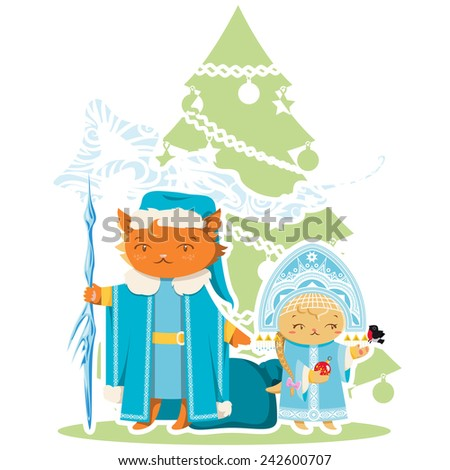 Cat and Kitten Happy New Year - stock vector