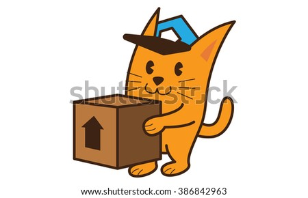 Cat Bring Box - stock vector