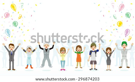 Celebrating people - stock vector