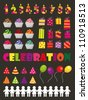 Celebration , celebration icons, celebration images including cake, cupcake, candle, party hat , balloon and party decoration, ideal for birthday party - stock vector