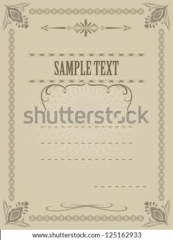 Certificate vector template with copy space for your text. - stock vector