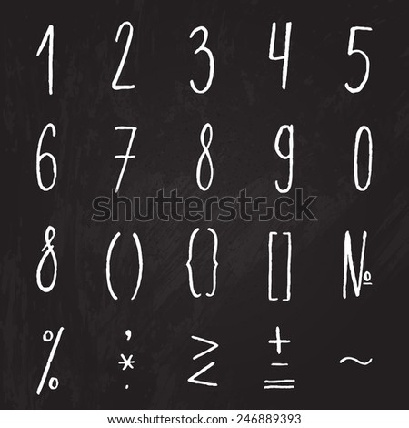 Chalk numbers and mathematical symbols on the chalkboard. Vector digits for save the dates, invitations, receipts and other creative projects. Best with same style alphabet. - stock vector