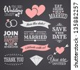 Chalkboard style wedding design elements. - stock vector